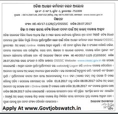 Govt Jobs Watch - One stop solution for Govt Job Notifications Railway Jobs, Bank Jobs, Watch One, How To Apply, How To Get, Teaching Jobs, Application Form, Apply Online, Posts