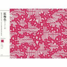 与鸟��h�_波丸小紋和柄商用フリー素材【wargopattern】|WA|商用フリー