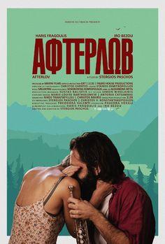 Ardan Movies: Αφτερλώβ - Ηρώ Μπέζου