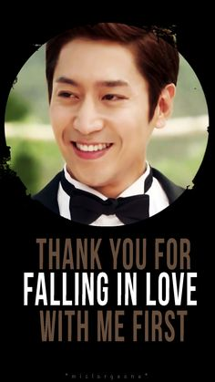"""Thank you for falling in love with me first."" #또오해영 #AnotherOhHaeYoung #EricMun #에릭 #문정혁 #신화 #SHINHWA #AnotherMissOh"