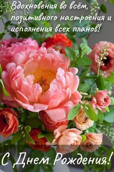 Buy Flowers Online, Birthday Cards, Happy Birthday, Happy Day, Presents, Rose, Floral, Gifts, Painting