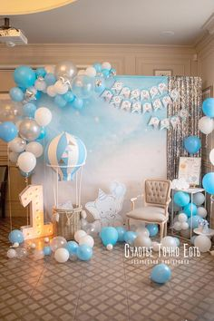 Baby Boy Birthday Themes, Boys First Birthday Party Ideas, Baby Boy First Birthday, Baby Shower Balloons, Baby Shower Parties, Baby Shower Themes, Baby Boy Shower, Baby Boy Decorations, Birthday Balloon Decorations