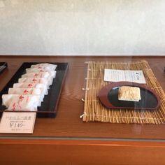 Japanese rice cake