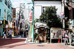 Tokyo guide by Sandra Beijer