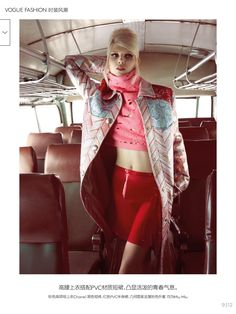 """""""Groupie Tour"""" Ola Rudnicka by Camilla Åkrans for Vogue China August 2014"""