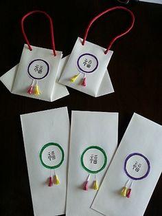 종이 복주머니 만들기. : 네이버 블로그 Kids Class, Origami, Diy And Crafts, Reusable Tote Bags, Christmas Ornaments, Holiday Decor, Handmade, South Korea, Education