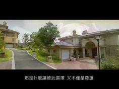 楊丞琳 匿名的好友MV(made by so)