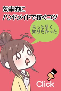 Japanese, Business, Books, Anime, Handmade, Scrappy Quilts, Libros, Hand Made, Japanese Language
