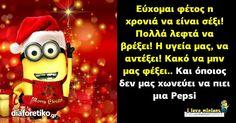 Merry Christmas Baby, Christmas Wishes, Xmas, Happy New Year, Minions, Jokes, Funny, Humor, The Minions
