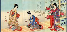 Image Title: Playing with silk balls  Artist: Yoshu Chikanobu  Creation Date: 1896  Nationality: Japanese  Description/Notes: At New…