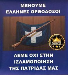Greek Beauty, Greek History, Christian Faith