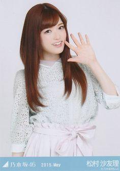 松村沙友理 — Matsumura Sayuri - May Matsumura Sayuri, Beautiful Asian Women, Asian Woman, Asian Beauty, Girlfriends, Kawaii, Cosplay, Girls, Color