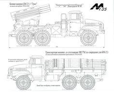 bm-21-1-ural-4320-01-jpg.106892 (4422×3570)