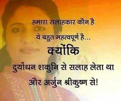 Hindi Qoutes True Quotes Wallpaper Poetry So Wisdom