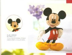 FREE Mickey Mouse Felt Plushie Toy Sewing Pattern / Template