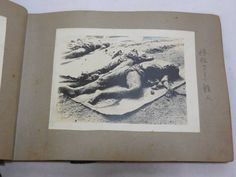 "Not the so called ""Nanking Massacre"".....or Unit 731, but a Japanese photo album showing victims of the Great Kanto Earthquake of 1923....It appears that all the Unit 731 images are also fake!....Have you ever thought, that the reason why no one in Unit 731 was ever charged, was because there was no photographic evidence!...Beware of ""Chinese Whispers"""