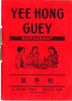 Vintage Nyc Toy Wan Chinese Restaurant Menu Vintage New