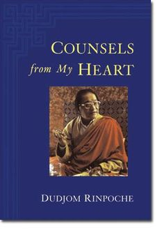One of the few jewels from His Holiness Dudjom RInpoche in English