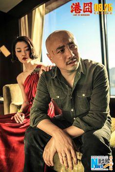 New stills from director Xu Zheng's 'Lost in Hong Kong' starring Xu Zheng, Huang Bo, Wang Baoqiang, San Lee and Zhao Wei which is set to be released on September 25  http://www.chinaentertainmentnews.com/2015/08/new-stills-from-lost-in-hong-kong.html