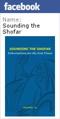 'Sounding the Shofar-Exhortations for the End Times' Free eBook can be read on 'God's Enduring Love' http://heulu.wordpress.com See Side Bar