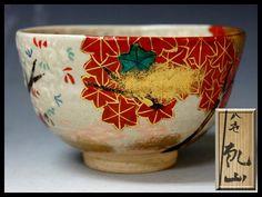 京焼 八世 尾形乾山 金襴手 雲錦図 茶碗