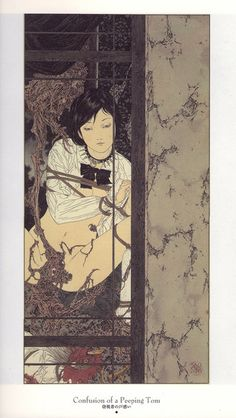 Confusion of a Peeping Tom, Divertimento for a Martyr - Takato Yamamoto, 2006