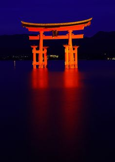 Miyajima Torii  one of my favorite places to visit as a child!