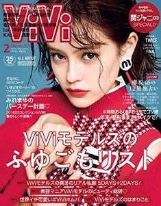 ViVi fashion magazine for women 2018 Tt Twice, Vivi Fashion, Acting, Japanese, My Style, Instagram Posts, Women, Magazines, February