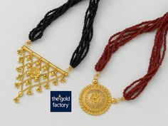 Stylish and Elegant. Pendant. Only from The Gold Factory.  1.Black beads - Weight 6 gms and price Rs. 18,300/- 2. Red beads - Weight 4.5 gms and price Rs. 13,300/-