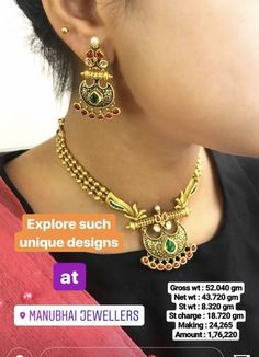Royal Jewelry, India Jewelry, Jewelry Sets, Gold Jewelry, Jewelery, Fine Jewelry, Women Jewelry, Antique Necklace, Antique Jewelry