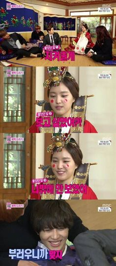 Na-Eun reveals the things she likes to hear from Taemin on 'We Got Married' | http://www.allkpop.com/article/2013/12/na-eun-reveals-the-things-she-likes-to-hear-from-taemin-on-we-got-married