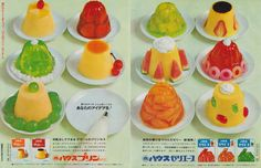 "Advertising for ""House MIX"" pudding jelly. Japan 1967"
