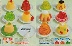 続いてのレトロ広告は、 1967