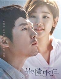 Beautiful Mind drama.Nice, romantic,medical drama with a talented Jang Hyuk,I love him.
