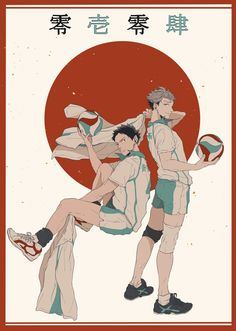Haikyuu Oikawa and Iwaizumi