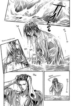 Seriously Ren...seriously!! What are we going to do with you?? Damn! Skip Beat! 205