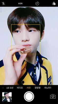 He's eating an Tim Tam, I live for this Park Jinyoung, Tim Tam, Kid Memes, Kids Wallpaper, Lee Know, Kpop Boy, Kpop Groups, Boyfriend Material, K Idols