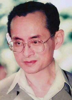 His Majesty King Bhumipol Adulyadej(King  Rama IX)  of Thailand