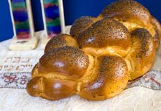 rosh hashanah mentioned in torah