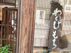 warabimochi shop in kamakura