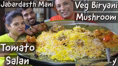 YouTube Mushroom Biryani, Veg Biryani, Tamarind Juice, Rice Dishes, Pressure Cooker Recipes, Fresh Herbs, Rice Recipes, Spicy, Stuffed Mushrooms