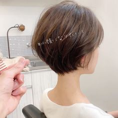 ナチュラル 黒髪 デート ヘアアレンジ i. omotesando シ. Short Hair With Layers, Short Hair Cuts For Women, Short Hairstyles For Women, Short Hair Styles, Hair Dos, My Hair, Asian Short Hair, Mom Hairstyles, Great Hair