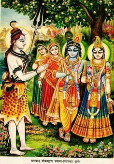 Hindu Art, Dena, Sacred Art, Lord Shiva, Gods And Goddesses, Hinduism, Deities, Krishna, Doll Clothes