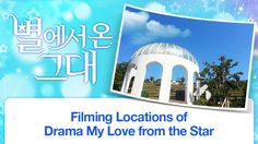 Filming Locations of Drama My Love from the Star