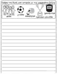 Third grade story starters writing prompts for graders suggestions for creating a writing Christmas Writing Prompts, Writing Prompts 2nd Grade, Kindergarten Writing Prompts, Writing Prompts For Writers, Picture Writing Prompts, Teaching Kindergarten, Writing Activities, Creative Writing Ideas, Story Starters