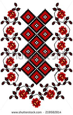 "The stylized ethnic ornament ""the Ukrainian embroidery"" - buy this stock illustration on Shutterstock & find other images."