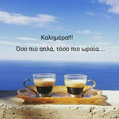 Coffee Break, Good Morning, Quotes, Pictures, Buen Dia, Quotations, Bonjour, Coffee Time, Good Morning Wishes