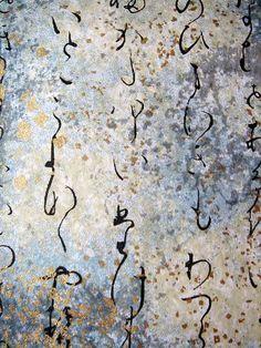 Calligraphy on Yuzen washi paper