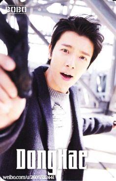 Blue world photo card - Donghae