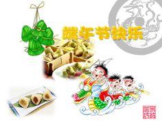 Hoy se celebra en #China el Festival de la Barca del Dragón o Festival Duanwu (端午节) por la muerte del gran poeta de la Antigua China Qu Yuan.  www.maimaiwenhua.com  #ArteChino #ArteOriental #CulturaChina #Asia